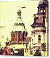 Uspenski Cathedral Canvas Print