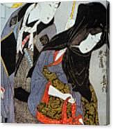 Utamaro: Lovers, 1797 Canvas Print