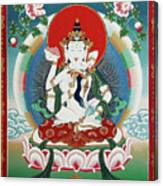 Vajrasattva Yuganadha  Canvas Print