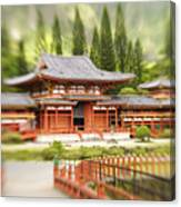 Valley Of The Temples Canvas Print