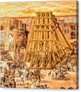 Vatican Obelisk Canvas Print