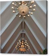 Vaulted Lights Canvas Print
