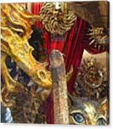 Venetian Animal Masks Canvas Print