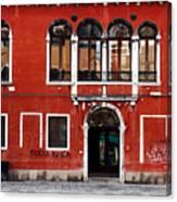 Venetian Architecture Canvas Print