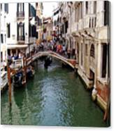 Venetian Bridge Canvas Print