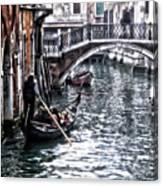 Venetian Bypass Canvas Print