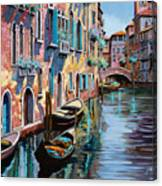 Venezia In Rosa Canvas Print