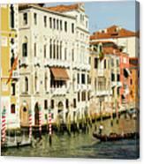 Venice Architecture Canvas Print