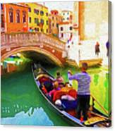 Venice Gondola Series #1 Canvas Print