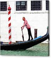 Venice Gondola Series #5 Canvas Print