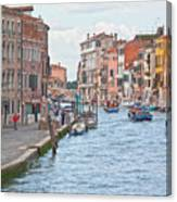 Venice In Pastel  Canvas Print