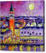 Venice Night View Modern Textural Impressionist Stylized Cityscape Canvas Print