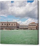 Venice Panorama Canvas Print
