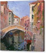Venice Ponte Vendrraria Canvas Print