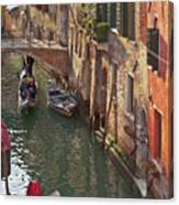Venice Ride With Gondola Canvas Print