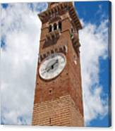 Verona Italy - Beautiful Torre Dei Lamberti Canvas Print