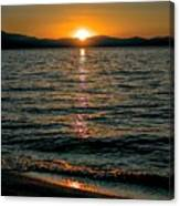 Vertical Sunset Lake Canvas Print