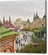 View Of Red Square In Moscow Canvas Print