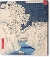 Views Of Edo Canvas Print