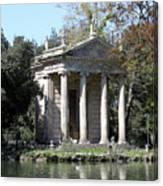 Villa Borghese Park Canvas Print