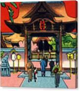 Vintage Japanese Art 1 Canvas Print