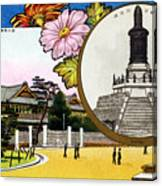 Vintage Japanese Art 10 Canvas Print