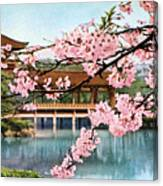 Vintage Japanese Art 12 Canvas Print