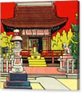 Vintage Japanese Art 2 Canvas Print
