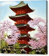 Vintage Japanese Art 21 Canvas Print