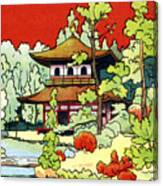 Vintage Japanese Art 7 Canvas Print