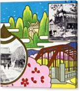 Vintage Japanese Art 8 Canvas Print