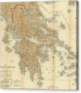 Vintage Map Of Greece - 1894 Canvas Print