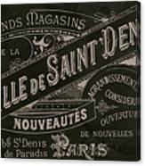 Vintage Paris Sign Canvas Print