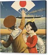 Vintage Poster - Toyo Kisen Kaisha Canvas Print