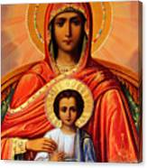 Virgin Mary Old Painting Canvas Print