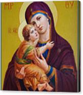 Virgin Of Silver Spring - Theotokos Canvas Print