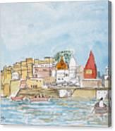 Vishweshwar Jyotirling Canvas Print