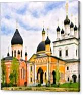 Voznesenskaya Davidova Pustyn Canvas Print