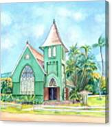 Wai'oli Hui'ia Church Canvas Print