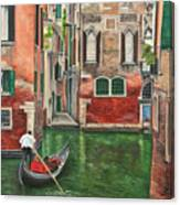 Water Taxi On Venice Side Canal Canvas Print