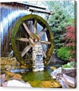Water Wheel In Spring Canvas Print