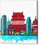 Watercolor Illustration Of Beijing Canvas Print