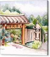 Watercolor Japanese Garden Gate Canvas Print