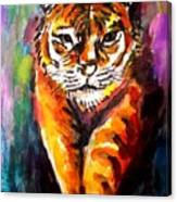 Watercolor Tiger Canvas Print
