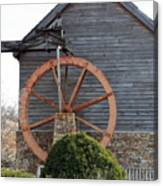 Waterwheel Of Old Canvas Print