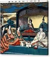 Wedding Of Crown Prince Yoshihito And Princess Kujo Sadako, 1900 Canvas Print