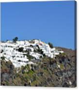 White Architecture In The City Of Oia In Santorini, Greece Canvas Print