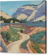 White Cliffs Of Johnson Canyon 18x24 Canvas Print