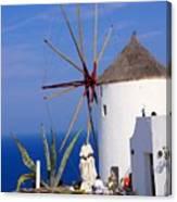 Windmill Art Canvas Print