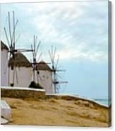 Windmills Of Mykonos I Canvas Print